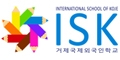 ISK - International School of Koje