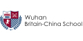 Wuhan Britain-China School (WHBC) logo