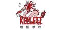 Kellett School (Pok Fu Lam Preparatory)