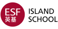 Logo for Island School - ESF