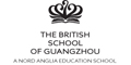 The British School of Guangzhou logo