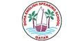 Logo for Doha English Speaking School