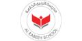 Logo for Al Rabeeh School
