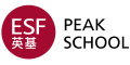 Peak School logo