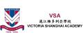 Victoria Shanghai Academy (VSA) Hong Kong logo