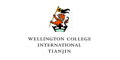 Logo for Wellington College International Tianjin