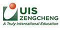 Utahloy International School Zengcheng (UISZ)
