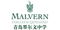 Logo for Malvern College Qingdao