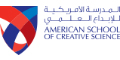 American School of Creative Science, Sharjah logo