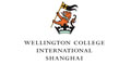 Logo for Wellington College International Shanghai