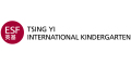 ESF International Kindergarten - Tsing Yi logo