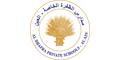 Al Dhafra Private School – Al Ain logo