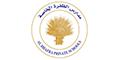 Al Dhafra Private School