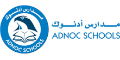 Logo for ADNOC Schools Ruwais Campus