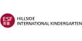 ESF International Kindergarten - Hillside logo