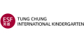 ESF International Kindergarten (Tung Chung)
