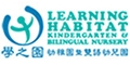 Learning Habitat Kindergarten & Bilingual Nursery logo
