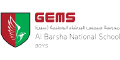 Logo for GEMS Al Barsha National School