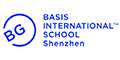 BASIS International School Shenzhen logo