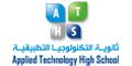 Logo for Applied Technology High School - Abu Dhabi Male