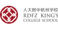 RDFZ King's College School Hangzhou logo