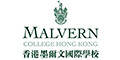 Logo for Malvern College Hong Kong
