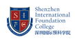 Logo for Shenzhen International Foundation College