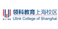 Logo for Ulink College of Shanghai (UCS)