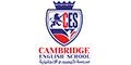 Logo for Cambridge English School - Hawally