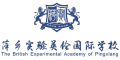 The British Experimental Academy of Pingxiang logo