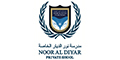 Noor Al Diyar Private School logo