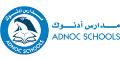 ADNOC Schools Abu Dhabi Campus logo