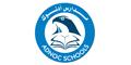 ADNOC Schools Ghayathi Campus logo