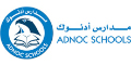 Logo for ADNOC Schools Madinat Zayed