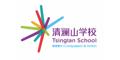 Logo for Tsinglan School