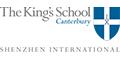The King's School, Canterbury, Shenzhen International