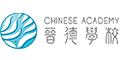 Chinese Academy Primary School logo