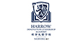 Harrow Innovation Leadership Academy Nanning logo