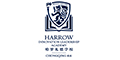 Harrow Innovation Leadership Academy Chongqing logo