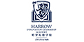 Harrow Innovation Leadership Academy Zhuhai (Hengqin) logo
