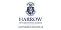 Harrow International School Shenzhen (Qianhai) logo