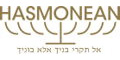 Logo for Hasmonean Multi-Academy Trust