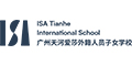 ISA Tianhe International School logo