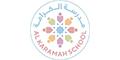 Logo for Al Karamah School