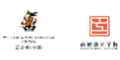Logo for Huili School Nantong